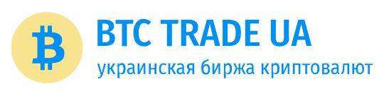 Btc Trade